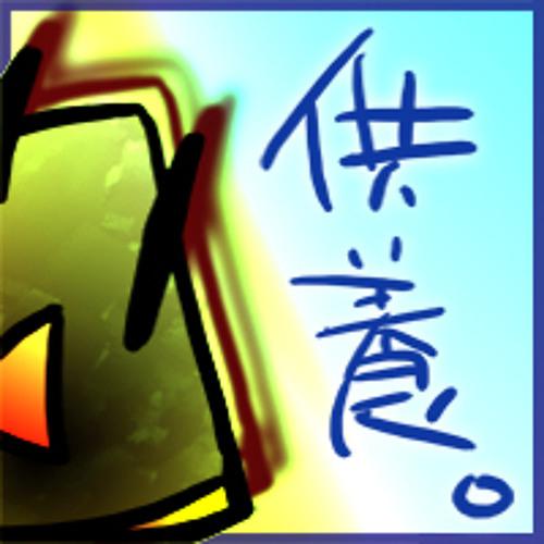 【FLOOR落選供養】マジカルインダストリアルピクニクル【東方紅魔郷リミコン】