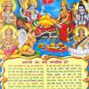 Om Jai Jagdish Hari (Cover) Qoqom