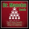 Hark the Herald/King of Heaven - Paul Baloche (Manchu Remix)