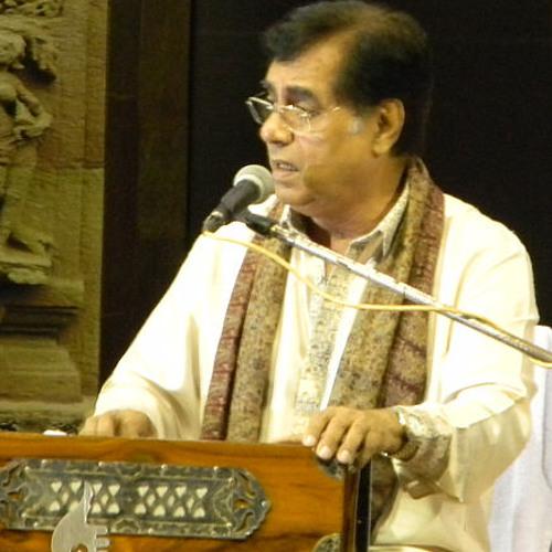Jagjit singh ghazals koi fariyaad free download