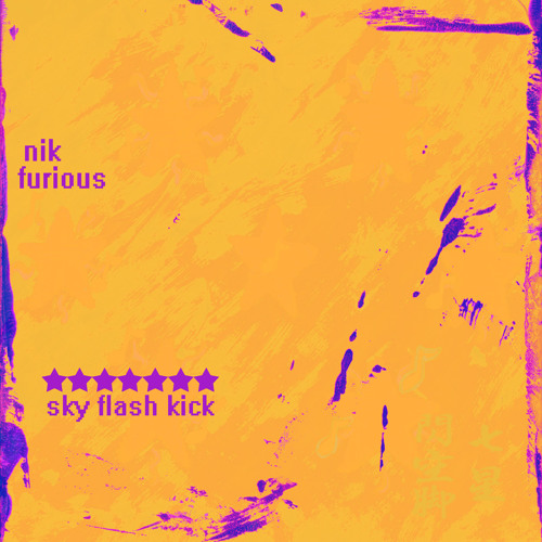 7 Star Sky Flash Kick