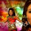 Lollipop Lagelu- DJ RBC Bhojpuri Mix