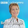 Beti George: Dr Tom Parry Jones