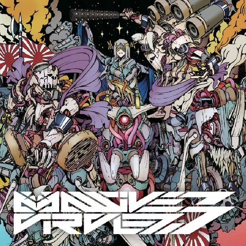 Massive New Krew & DJ Shimamura - Let It Go!!
