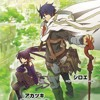 Your Song - Log Horizon ED [Thai Ver. Guide]