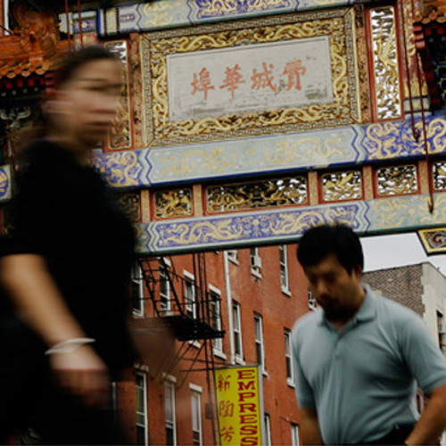 Philadelphia's Chinatown: change, smart growth and challenges