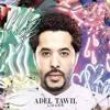Adel Tawil - Lieder (Thomas Heat & Dirty Sunchez Booty)