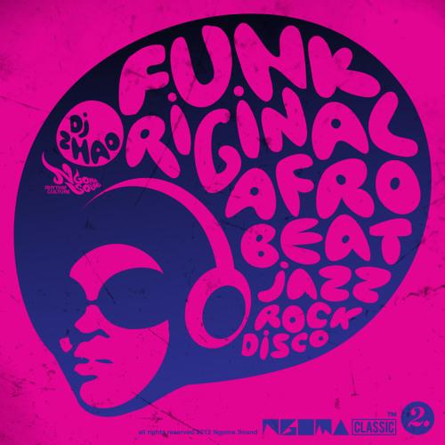 NGOMA Classic 2 - Afrobeat