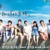 Those Years - Hu Xia
