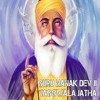 Jagowala Jatha- Guru Nanak Dev Ji (Free Download)