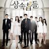 Lee Hongki - I'm Saying - Instrumental (Heirs OST Album Part.1)