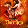 Nagada Sang Dhol Song - Ram - Leela Ft. Deepika Padukone, Ranveer Singh