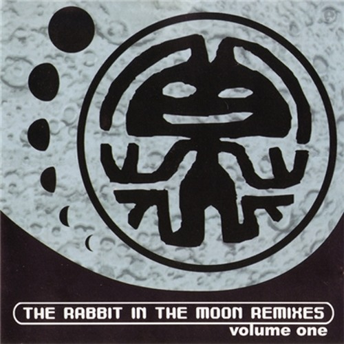 02 HUMATE & RABBIT IN THE MOON East (Opium Den Mix)