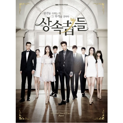 Trans Fixion - I Will See You (ost The Heirs album part 1)