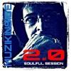 Dj Muzikinside - 2.0 (Soulful Session)