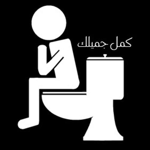 مصر أم البتاعة.. وهاتبقى آد البتاعة