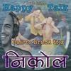 Happy Talk - Bali to Brazil Mix