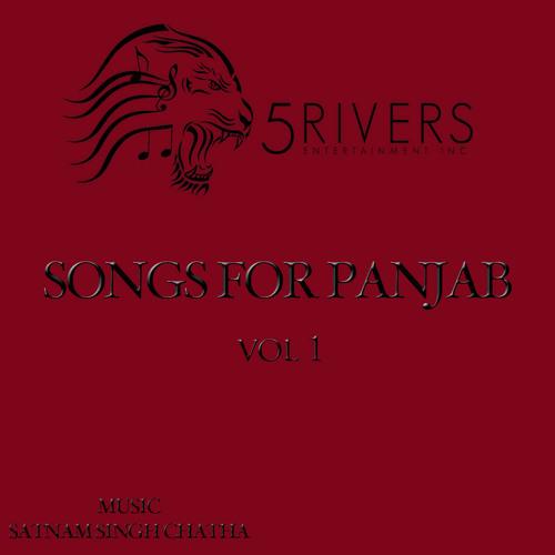 Maa Boli Punjabi - Rupinder Handa by 5 Rivers Ent Inc