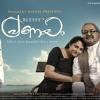 Paattil ee paattil (Pranayam Malayalam Movie)