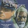 Download موسيقي فيلم أسد الصحراء - موريس جار Mp3
