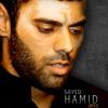 Beautiful Shia Azan by Sayed Hamid Mostajab
