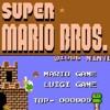 Super Mario Bros Theme Guitar Cover (failed! ;_;)