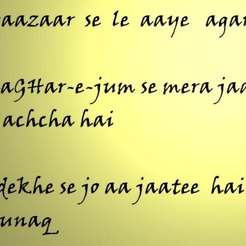 I Enter : Ghalib [Jagjit Singh Vs Muslimgauze - bharboo of pakistan railways]