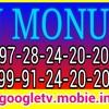Dj Lal Dupatte Wali Mix Dj Divit & Upload By Dj Monu Gagsina 9728242020 at Dj Lal Dupatte Wali Mix Dj Divit & Upload By Dj Monu Gagsina 9728242020