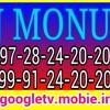 Dj Ghum Sum Ghum Sum (Punjabi Remix Song) Dj Monu Gagsina 9728242020 at Dj Ghum Sum Ghum Sum (Punjabi Remix Song) Dj Monu Gagsina 9728242020