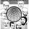 Hewar Hawl Al Almaniya Part1