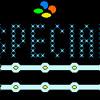 Super Mario World - Special