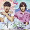 ost.Secret Garden (That Man)
