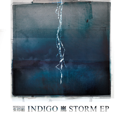 Indigo 'Volta' // Released on the 'Storm' EP // Out Now