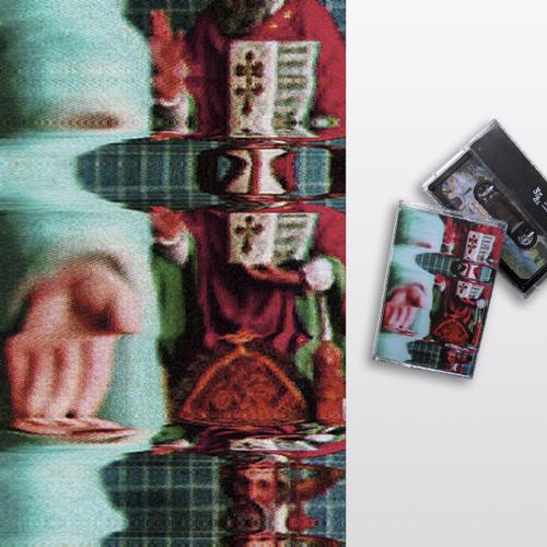 sicsic064 - Broken Machine Films - presents Album 01 Part 01