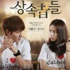 Love Is The Moment (Heirs Ost) Lee Changmin