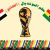 Download حوار يداعب الوجدانيات الكروية للمواطن المصري - مباراة مصر و غانا Mp3