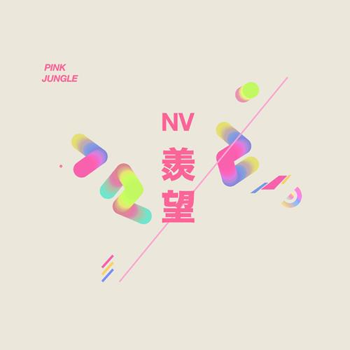 NV - Pink Jungle
