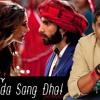 Nagada Sang Dhol (Remix) - Zestty