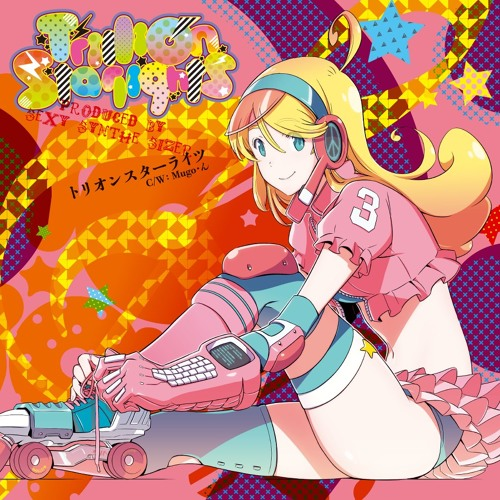 星乃希 - Trillion Starlights (Utopianradical Plastic Sega Remix)