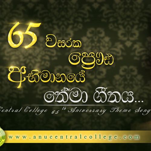 Siya Dahas Ganan ACC Theme Song - Jagath Wickramasinghe by