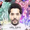 Adel Tawil - Lieder (Ebbyman Clubmix)
