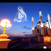 Download My Lord Forgive Me | إلهي Mp3