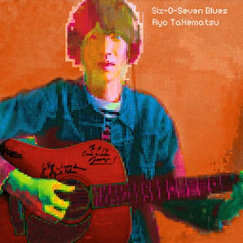 Ryo Takematsu - Six-O-Seven Blues (Ryo Takematsu) (clip)