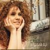 Ghazl el banat-Lena Chamamyan-لينا شماميان