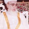 Bismillah Hir-Rahmaan Nir-Raheem  ( Ism-e-Azam )
