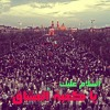 imam Hussain ~