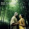 Ben Tankard- Song of Solomon