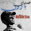 Dj Alir3za - Barobax feat Yasari & Aghasi - Labe Karoon