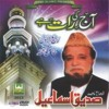 Ya Shafi Al Wara Salam Arabic Salam By Siddiq Ismail
