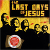 The Last Days Of Jesus - Javna Kupatila